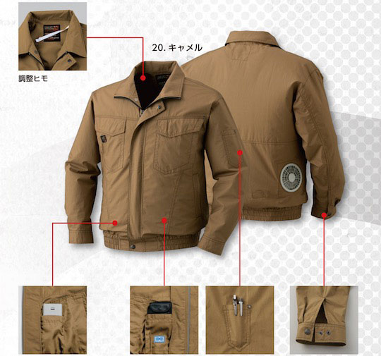 Kuchofuku-Air-Conditioned-Work-Shirt